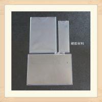 现货出售硬胶PVC标签袋 物料卡套 平面塑料袋 透明插卡袋