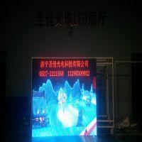 P5户外高清屏舞台租赁led屏