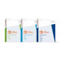 供应正版Office2013 标准版|价格|代理商|多少钱|采购|报价|版权|怎么买