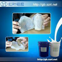 加成型耐高温透明模具硅胶 耐高温模具胶 耐高温硅胶