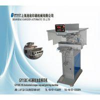 横刮油盅移印机 GY150C-HG