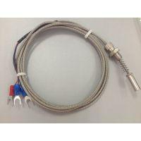 商华WZPM-01端面热电阻Pt100端面热电阻