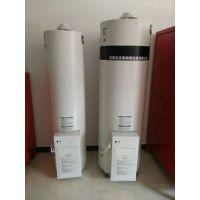 石家庄储水式电热水器