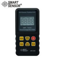 希玛仪表AR1392电磁辐射检测仪 便携式电磁波探测仪 电磁波测量仪