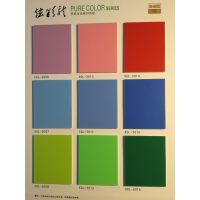 供应艾贝尔PVC地板厂家直销 2.0炫彩龙塑胶地板 艾贝尔炫彩龙PVC塑胶地板 炫彩龙