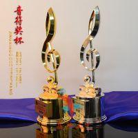 晶兴工艺 音乐比赛纪念品 唱歌比赛奖杯 金属奖杯