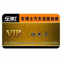 供应RFID滴胶卡,飞利浦S50IC滴胶卡供应,索利克SLE-400磁卡读卡器