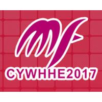 2017第五届义乌时尚发制品与美发用品展