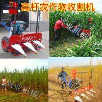 厂家直销谷子水稻收割机 甜叶菊收割机 黄豆辣椒割晒机