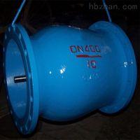 铸钢DRVZ-10/16C DN50 静音式止回阀drvz_静音式止回阀drvz价格_静音式止回阀