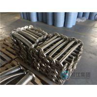 中央空调系统设计用金属软接头上海淞江不he格不出厂