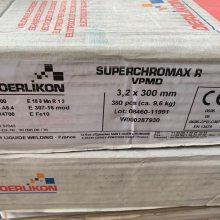 瑞士奥林康TENACITO 65R焊条焊丝批发价格
