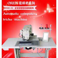 厂家销售奧玲操作简单花样机 电脑全自动工业缝纫机