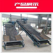 装车输送机 爬坡式输送机 移动升降皮带机 润华机械
