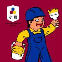 山东环守钢牌SG氧煤沥青防腐涂料 沥青漆 厂家直销 放心采购
