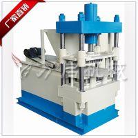 全自动非洲水烟炭压片机/高效型炭粉片机/节能型木炭粉压机(万启)