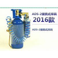 小焊具ADS-2空调维修 氧气焊炬 制冷工具 便携式焊枪 小焊炬麦禾