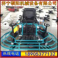 SYS-20HP座驾式双盘汽油抹光机