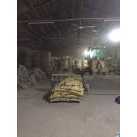灌浆料奥泰利集团现货供应 河南郑州生产基地