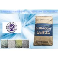 供应日本宝理POM UV140LG 赛钢料