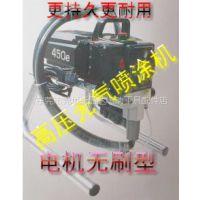 供应上海电动工具,德国进口技术克里斯汀450E乳胶漆喷涂机涂料喷涂机