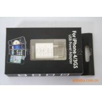 供应iphone 4G USB欧规充电器 苹果手机四代便携迷你无线充电器