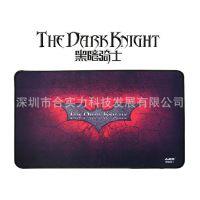 黑爵 黑暗骑士专业游戏鼠标垫 超大号 个性CF竞技电脑装备