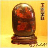 【艺品轩】广西桂林鸡血红壁玉 天然原石 观赏石鸡血石带底座收藏
