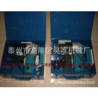 电动工具厂10厘米锚链剪切工具 液压剪刀 电动剪 电动剪刀