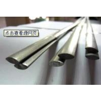 供应304不锈钢扁条 不锈钢椭圆棒材质规格齐全
