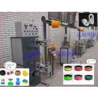 远锦塑机供应YJ453d打印机耗材挤出生产线 塑料单螺杆挤出机