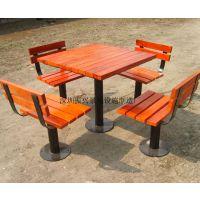 南宁钢木棋盘椅/花园实木桌椅定做【振兴景观低价处理】