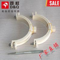 邓权 阻燃绝缘PVC电线管配件 管夹16 20 25 32 40电线管卡钉卡