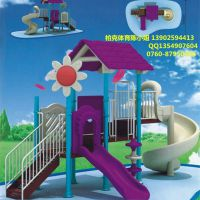 供应大型儿童乐园滑滑梯 户外多功能组合滑梯 优质工程塑料儿童滑梯