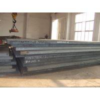 高强度5-300mm海洋工程用结构钢板D40、E40、F40(Z25、Z35)现货供应