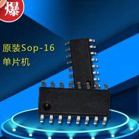 一级代理应广单片机PMS154 SOP16