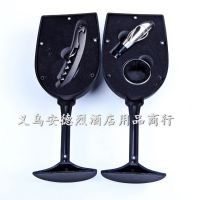 葡萄酒干电池电动开瓶器礼品套装 红酒酒具礼品套装