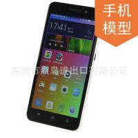 全新华为荣耀畅玩4X 手机模型 仿原1:1手感模型机 展示样板机