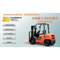 丰田叉车 Z系 柴油 2-3吨 物流 仓储 装卸 出租 租赁 北京林德