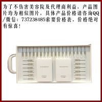 美容院面部套盒苹果干细胞原液复颜抗皱疗程套 30支原液+15片面膜