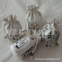 订做亚麻布包装袋  麻布袋 杂粮袋 布艺大米袋 面粉袋 0.5KG装