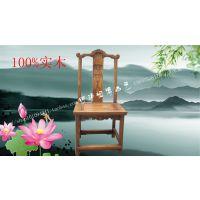 雕花餐椅/祥云图案/明清仿古典家具/实木家具 办公桌椅 电脑桌椅