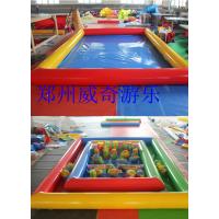 上海儿童充气沙滩池生产厂家/威奇专业供应儿童充气沙滩池