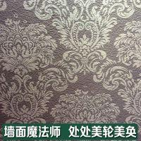 福建防潮固胶漆,取代肌理壁膜升级版的内墙涂料 防水防霉