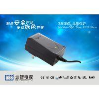 认证 12V4AH 铅酸蓄电池 充电器