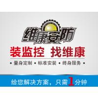 湖南监控安装上门安装长沙监控厂房监控系统