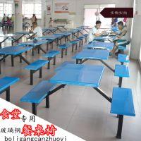 深圳【柏克】批发玻璃钢餐桌椅组合餐桌八人位餐桌椅厂家大甩卖