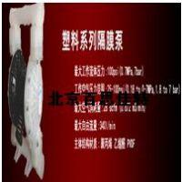 xt12649聚丙烯气动隔膜泵