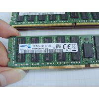 供应释放全动力 三星2133P服务器16G内存DDR4 高品质更实用 广州壹盛