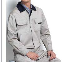 番禺南村冬装夹克衫订做,天河工厂厂服,工作服订做。